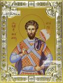 Феодор Тирон, икона в посеребренной ризе 18х24 см