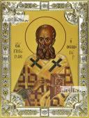Григорий Богослов, икона в посеребренной ризе 18х24 см