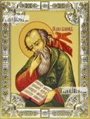 Иоанн Богослов с Ангелом на плече икона в посеребренной ризе 18х24 см