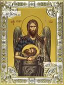 Иоанн Предтеча Креститель поясной икона в посеребренной ризе 18х24 см