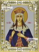 Ирина Македонская икона в посеребренной ризе 18х24 см