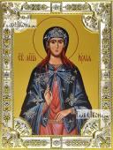 Иулия Юлия Карфагенская икона в посеребренной ризе 18х24 см
