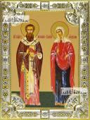 Киприан и Устинья икона в посеребренной ризе 18х24 см