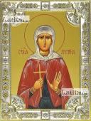 Христина (Кристина) Тирская, икона в посеребренной ризе, 18х24 см.