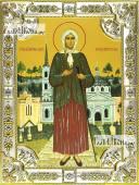 Ксения Петербургская икона в посеребренной ризе 18х24 см