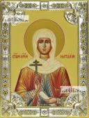 Наталия Никомидийская, икона в посеребренной ризе, 18х24 см.