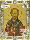 Николай Чудотворец святитель икона в посеребренной ризе 18х24 см
