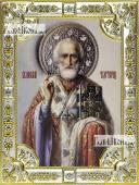 Николай Чудотворец (живописный), икона в посеребренной ризе, 18х24 см.