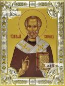 Николай Чудотворец Мирликийский, икона в посеребренной ризе, 18х24 см.