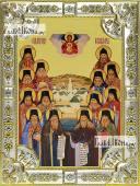 Оптинские старцы икона в посеребренной ризе 18х24 см