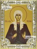 Светлана Фотиния мученица икона в посеребренной ризе 18х24 см
