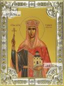 Тамара Царица Грузинская, икона в посеребренной ризе, 18х24 см.