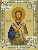 Тимофей апостол, икона в посеребренной ризе, 18х24 см.