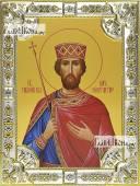 Константин Равноапостольный икона в посеребренной ризе 18х24 см