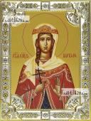 Варвара Великомученица  икона в посеребренной ризе 18х24 см