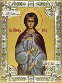 Вера Римская икона в посеребренной ризе 18х24 см