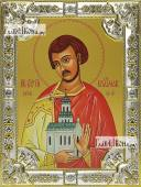 Владислав Сербский икона в посеребренной ризе 18х24 см