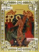 Воскресение Христово икона в посеребренной ризе 18х24 см