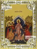 Воскресение Христово Сошествие во ад икона в посеребренной ризе 18х24 см