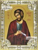 Иаков Заведеев апостол икона в посеребренной ризе 18х24 см