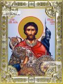 Александр Невский икона в посеребренной ризе 18х24 см