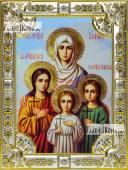 Софья, Вера, Надежда, Любовь (живописные лики), икона в посеребренной ризе, 18х24 см.