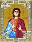 Виталий Римлянин икона в посеребренной ризе 18х24 см