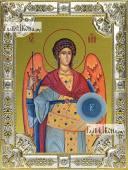 Михаил Архангел греческий стиль икона в посеребренной ризе 18х24 см