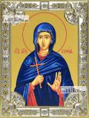 София Римская, икона в посеребренной ризе, 18х24 см.