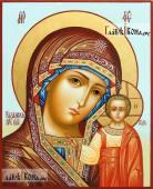 Писаная икона Казанской Богородицы на голубом фоне артикул 5339