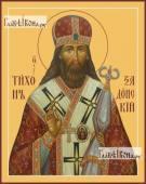 Тихон Задонский икона печатная на доске
