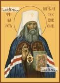 Филарет Московский икона печатная на доске