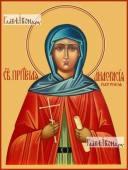 Анастасия преподобная, икона на дереве печатная