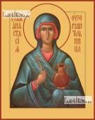 Анастасия Узорешительница, икона на дереве печатная