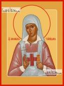 Аполлинария Тупицына икона артикул 90519