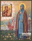 Евфросиния Московская (ростовя), икона на дереве печатная