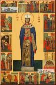Екатерина великомученица с житием икона на дереве печатная