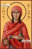 Мария Магдалина в греческом стиле икона на дереве печатная