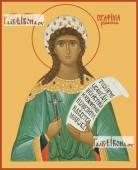 Серафима Римская, икона на дереве печатная