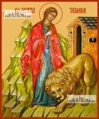 Татиана мученица со львом икона на дереве печатная