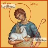 Авель праотец икона на дереве печатная