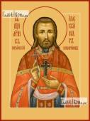 Александр (Цицеронов) священномученик, икона на дереве печатная
