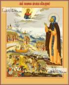 Александр Невский с житием икона на доске печатная