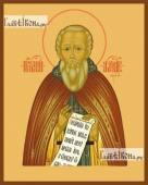 Александр Свирский икона на доске печатная