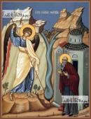 Архип (Архипп) Херотопский, икона на дереве печатная