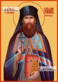 Вениамин Петроградский икона на дереве печатная