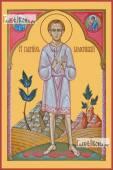Гавриил Белостокский икона на дереве печатная
