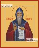 Георгий Хозевит, икона на дереве печатная
