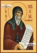 Герасим Кефалонский, икона на дереве печатная
