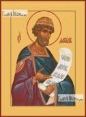 Давид царь и пророк, икона печатная